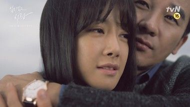 Trailer - Lee Si Young: Valid Love