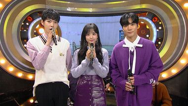 SBS Inkigayo Episode 943