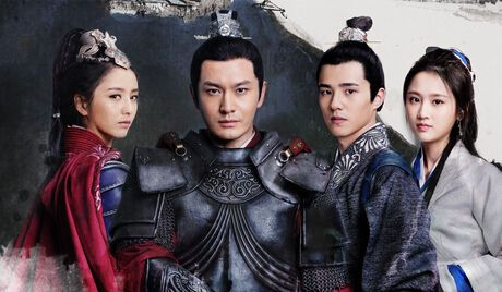 Nirvana in Fire 2