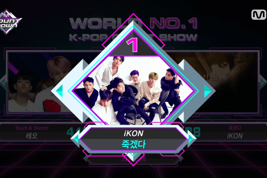 """Watch: iKON Takes 1st Win For """"Killing Me"""" On """"M!Countdown"""