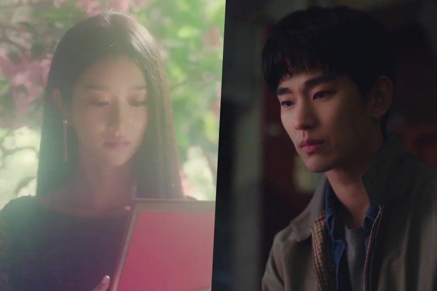 Seo Ye Ji y Kim Soo Hyun están listos para mostrar una extraña historia de amor en el 1er teaser para su nuevo drama