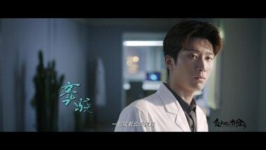 Trailer 2: From Survivor to Healer