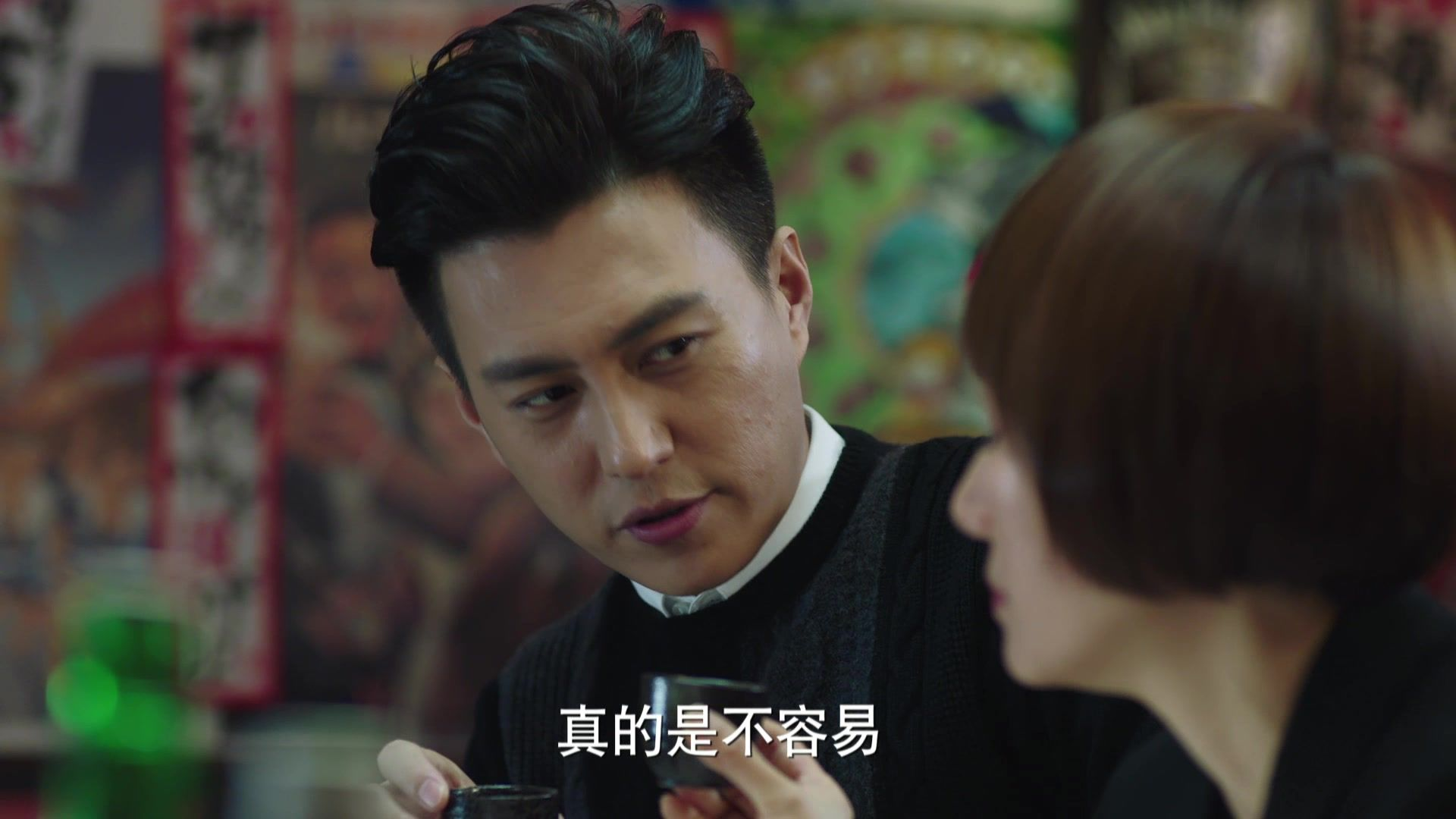 The First Half of My Life - 我的前半生 - Watch Full Episodes Free