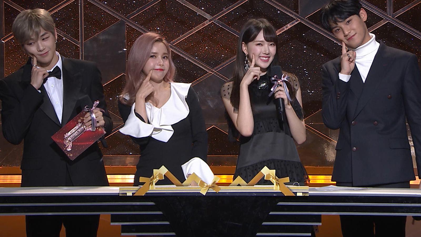Festival de la Canción de KBS 2017 Episodio 2