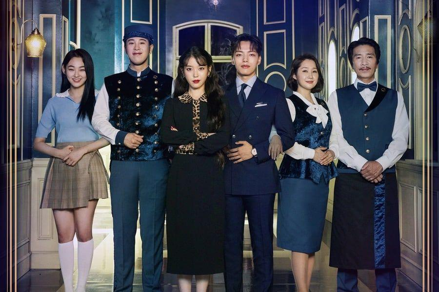 "Hotel Del Luna"" Cast Welcomes Viewers In First Official Group Poster 