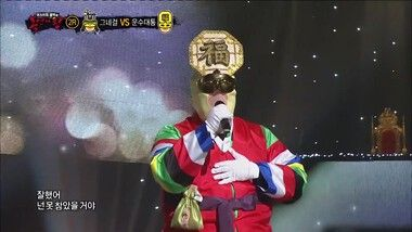 King of Masked Singer Episode 136