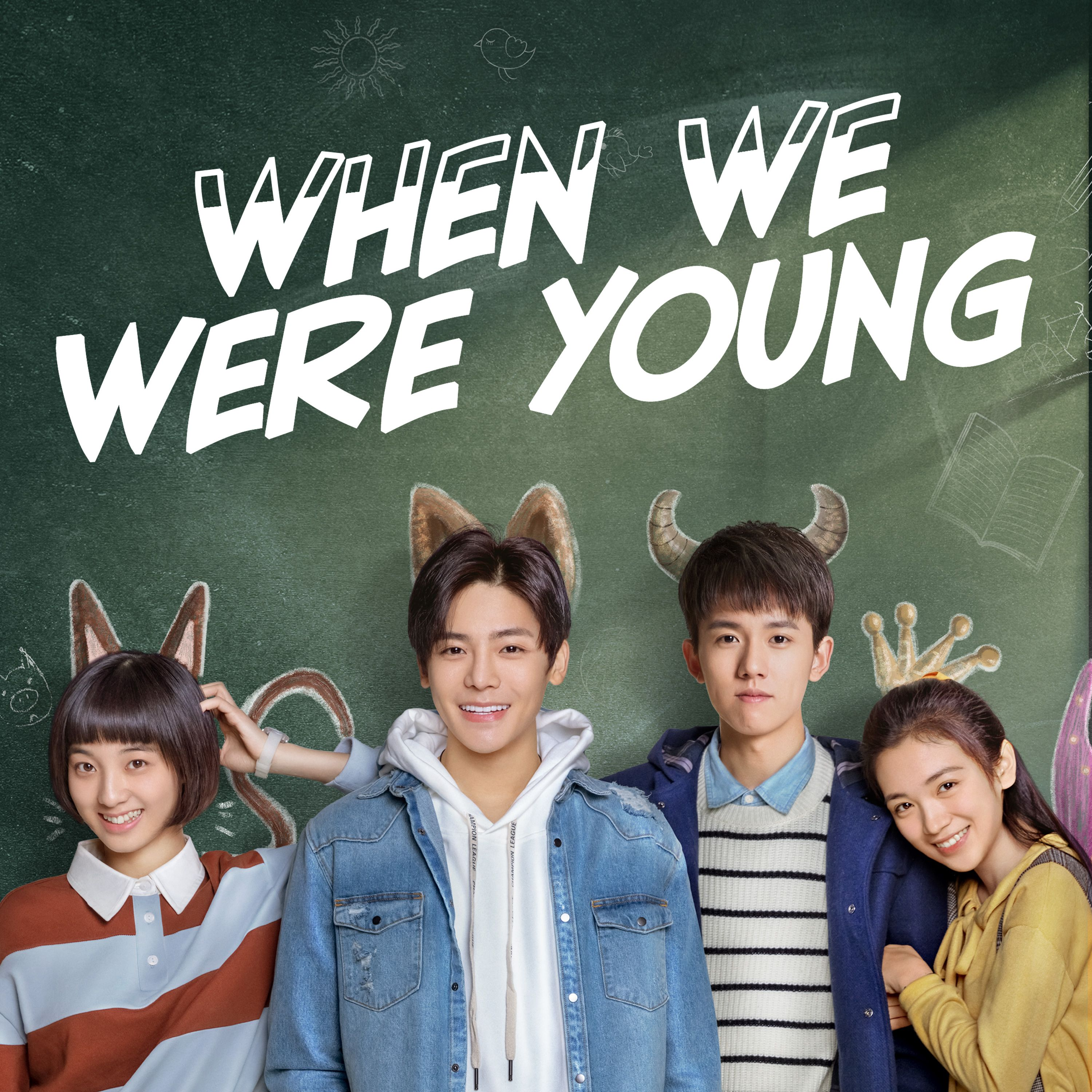 When We Were Young Episode 10 - 人不彪悍枉少年 - Watch Full