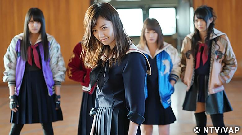Download majisuka gakuen season 4 - ofran ru