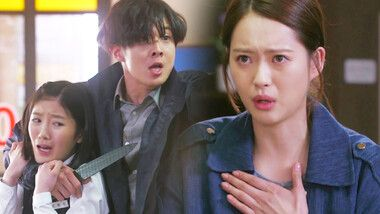 You're All Surrounded Episode 4