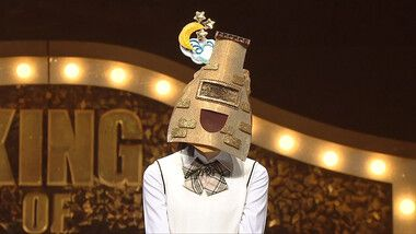 The King of Mask Singer Episode 173