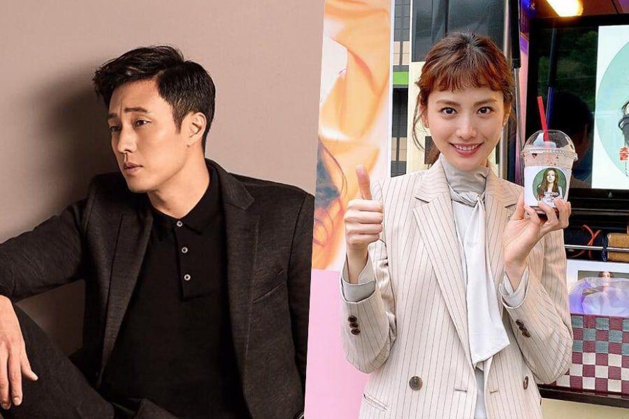 Ji-sub so Friends revealed