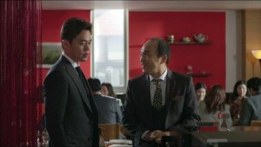 Marriage Contract Episode 1