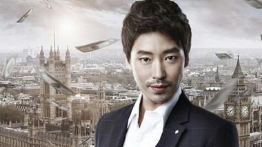 Uhm Ki Joon