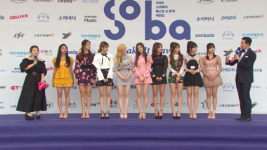 2018 Soribada Best K-Music Awards Episode 0: Blue Carpet Event