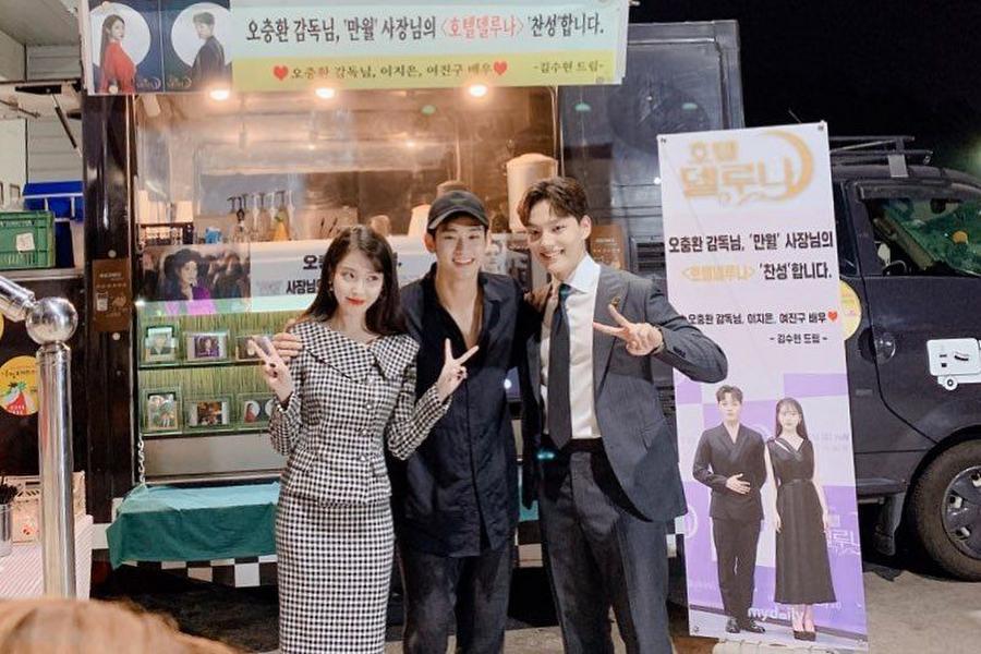 "Kim Soo Hyun Surprises IU And Yeo Jin Goo On Set Of ""Hotel Del Luna""    Soompi"