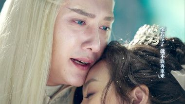Theme Song - Shouldn't Be - Jay Chou & aMEI: Ice Fantasy