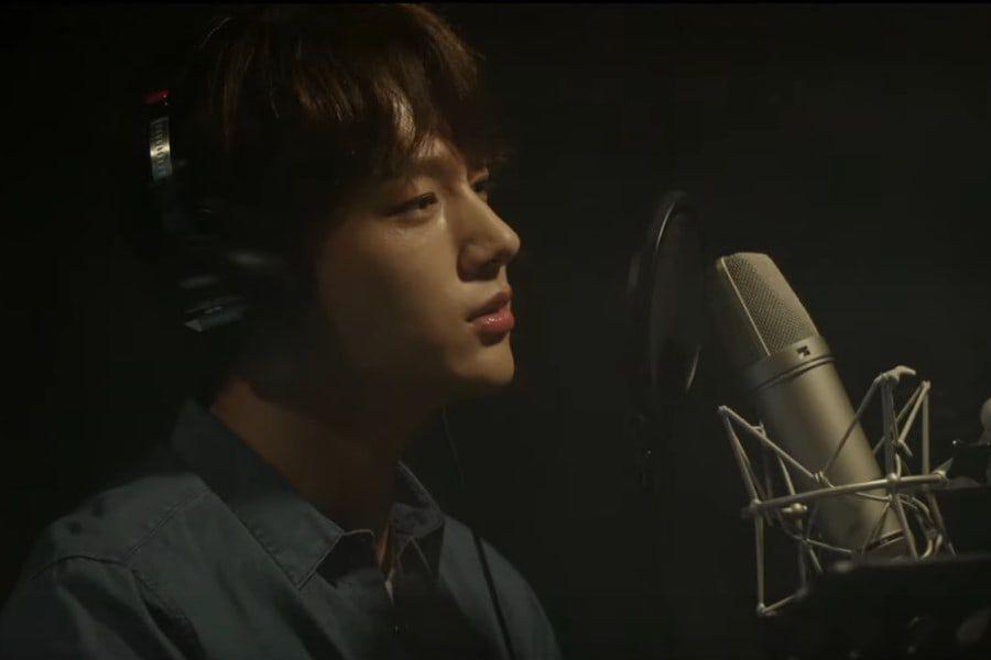 "Watch: INFINITE's L Sweetly Sings ""The Nights That I Miss You"" For ""Angel's Last Mission: Love"" OST"