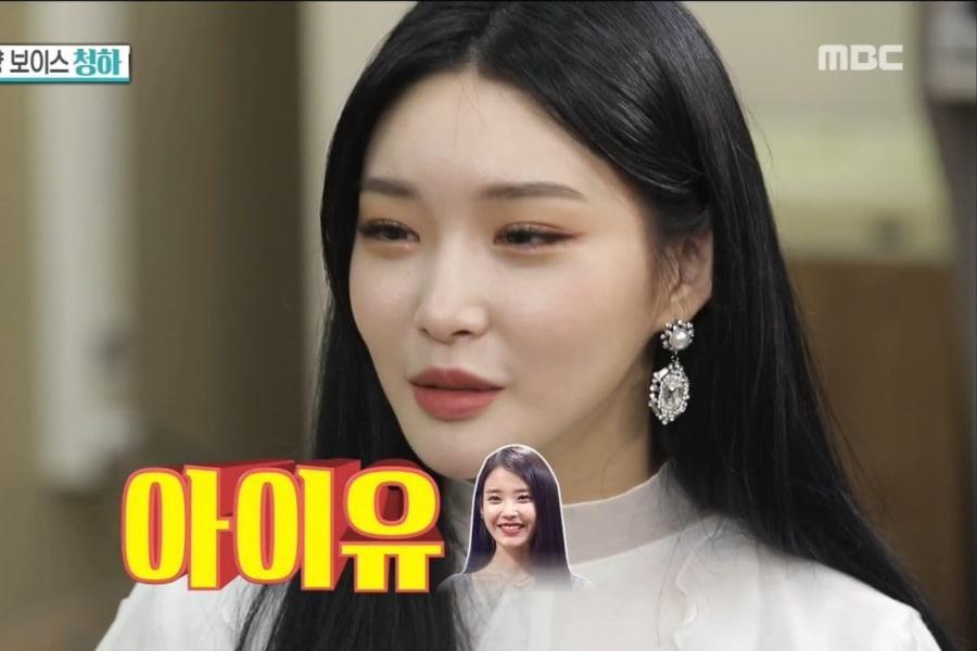 Chungha Explains Why Her Role Model IU Amazes Her
