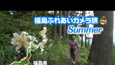 Trailer 2: A Heartfelt Trip to Fukushima