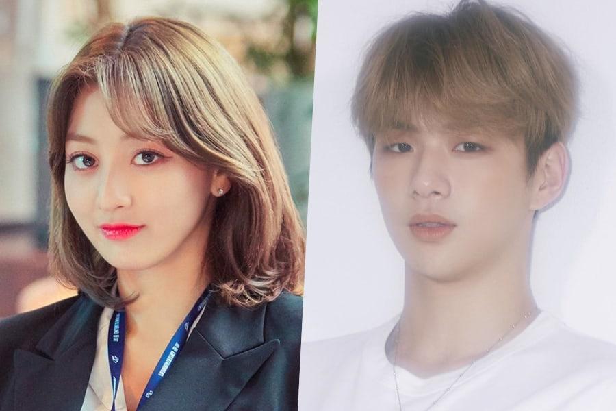 Breaking: Doi de două ori Jihyo și Kang Daniel, datând