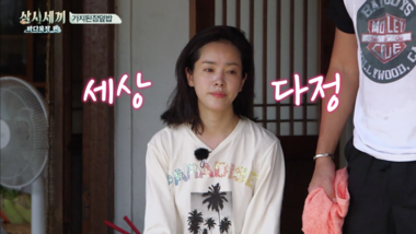 Three Meals a Day: Seaside Ranch Episode 3