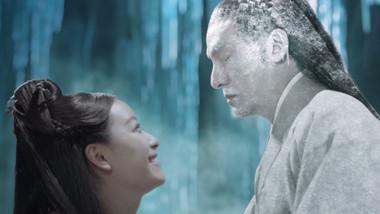 Trailer: Love and Destiny
