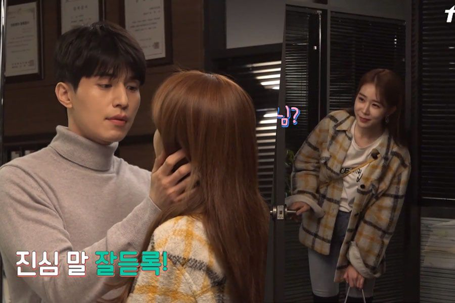 "Watch: Lee Dong Wook Has Trouble Memorizing His Lines While Filming ""Touch Your Heart"""
