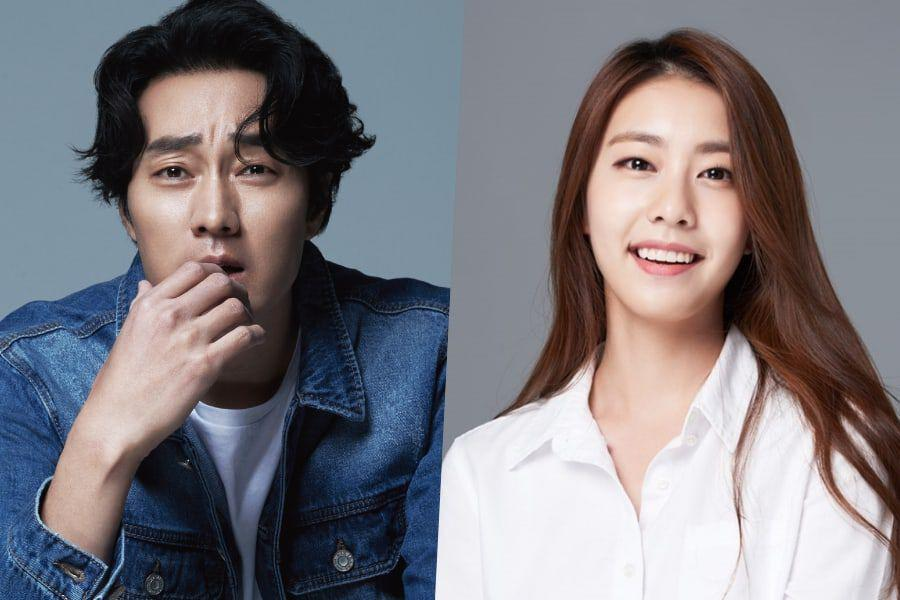 So Ji Sub Announces Marriage To Jo Eun Jung