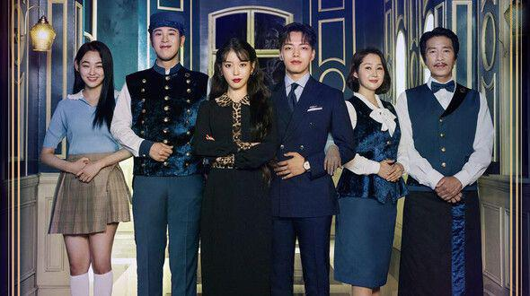 Hotel Del Luna - 호텔 델루나 - Watch Full Episodes Free