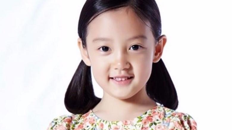 Han Seo Jin (2008)