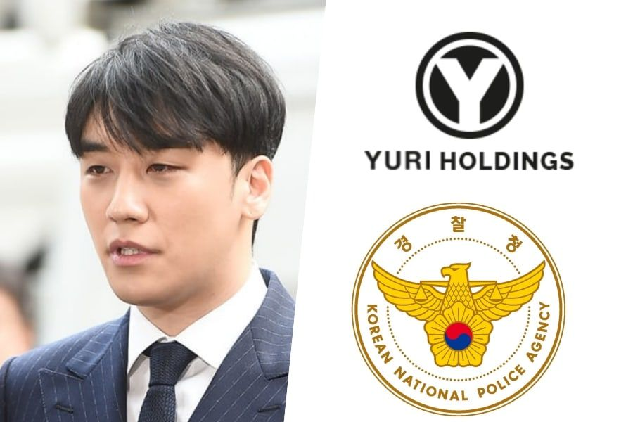 Police Reveal New Information About Seungri And Former Yuri Holdings CEO's Relationship With Senior Superintendent Yoon