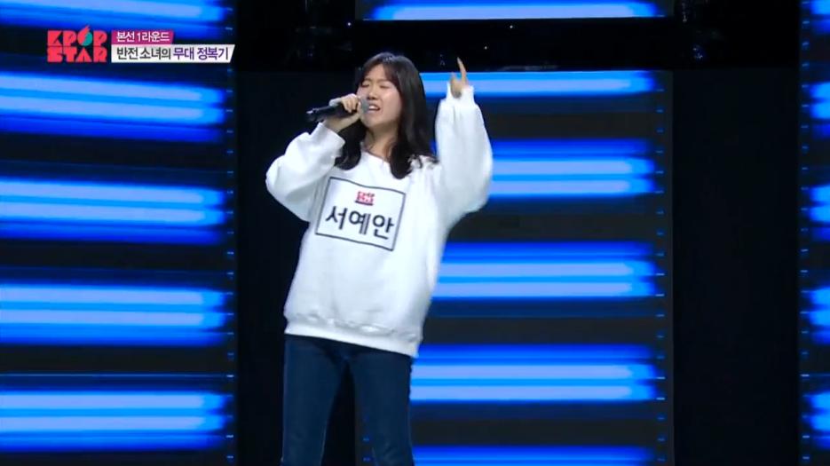 K-Pop Star Season 4 Episode 2