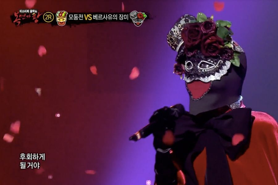 "Lead Vocalist Of Popular Girl Group Impresses With Soulful Voice On ""The King of Mask Singer"""
