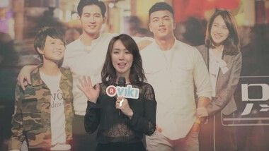 Esther Huang's Shoutout to the Channel Team: Just for You