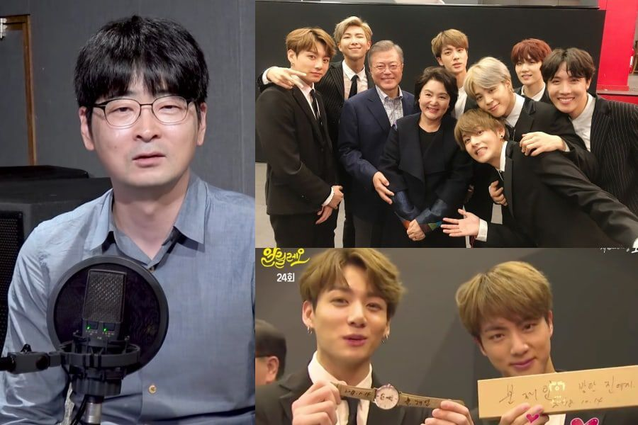 Former Presidential Aide Shares Story Of BTS's Meeting With President Moon Jae In In France