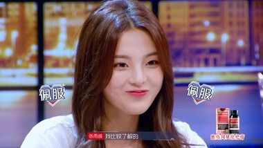 Heart Signal (Chinese Version) Episode 1
