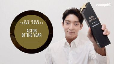 Lee Joon Gi – Actor of the Year: 13th Annual Soompi Awards