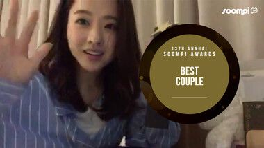 Park Bo Young, Park Hyung Sik – Best Couple: 13th Annual Soompi Awards
