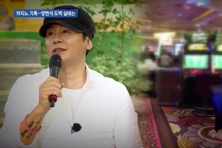 JTBC Reveals More Details On Yang Hyun Suk's Gambling In Las Vegas