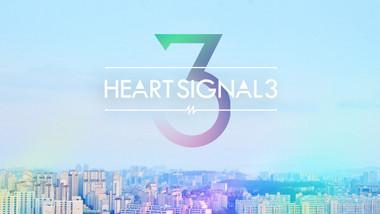 Heart Signal 3
