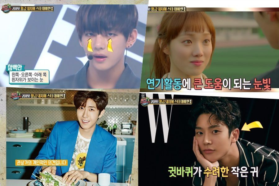 Face Reader Reads Fortune And Success Of BTS, SF9's Rowoon, Lee Sung Kyung, Kwanghee, And More