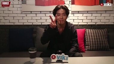 Shoutout to Viki Fans From Kim Jae Wook: Voice