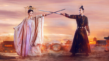 Legend of Fuyao Episode 41