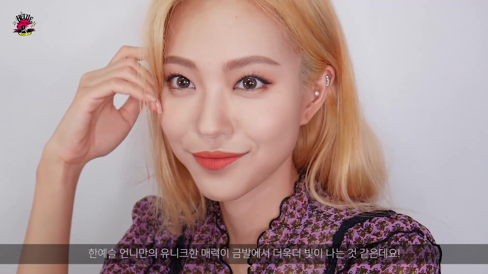 DIA TV Original: Heizle Episode 89: Han Ye Seul Makeup