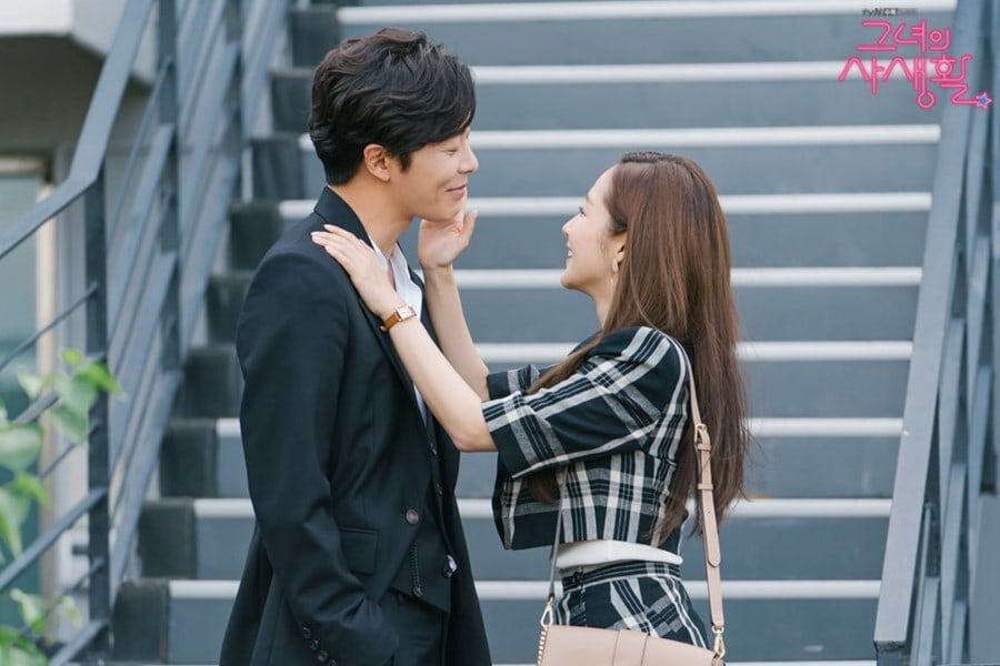"Kim Jae Wook And Park Min Young Share A Tender Morning Kiss In ""Her Private Life"""