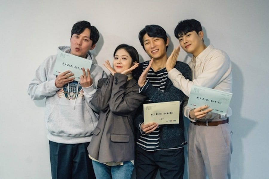 Jang Nara, Go Joon, Park Byung Eun, And Jung Gun Joo Hold Script Reading For Upcoming Rom-Com