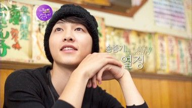 I'm Real Song Joong Ki Episode 1