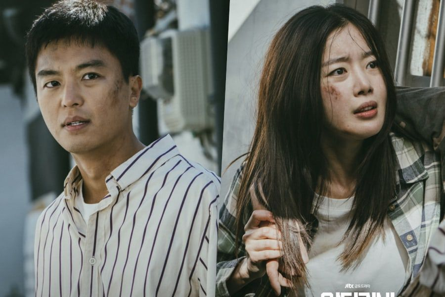 Wife yeon woo jin MEET: Yeon