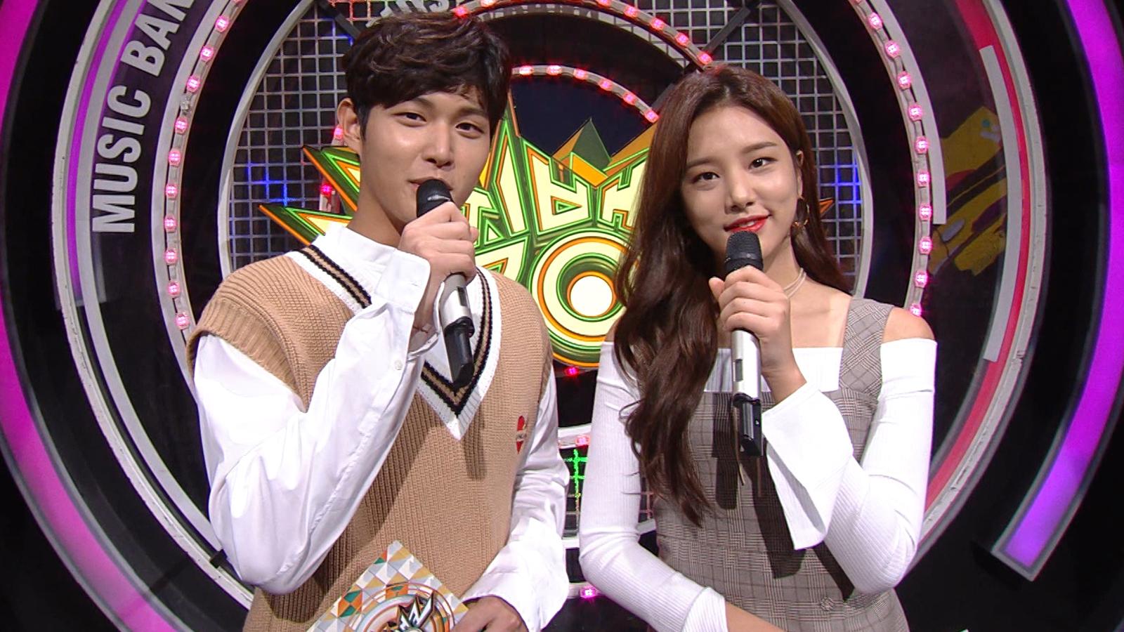 Music Bank K-Chart Episode 897