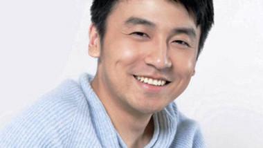 Lei Jia Yin